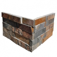 Rusty Brown Multi Color Slate Ledge Stone