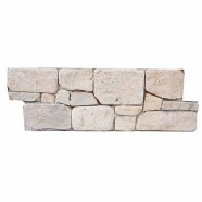 T101 Coffee Travertine Tumbled Cement Base Ledge