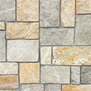 LS-100+101 Yellow and Light Grey Green Loose Stone Pattern Brick