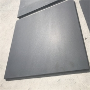S018 Black Slate Tile Honed Finish 3