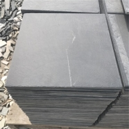S018 Black Slate Tile Natural Split Finish 14